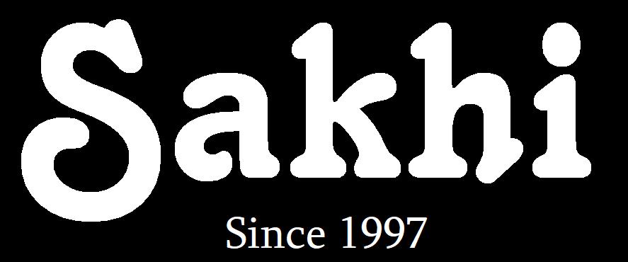 Sakhi Selections